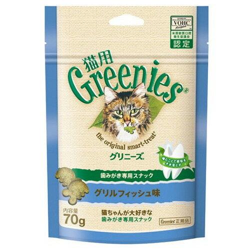 【マースジャパン】グリニーズ グリルフィッシュ味 70g