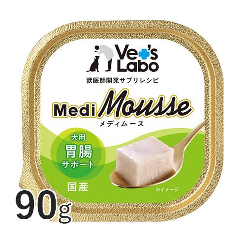 【Vet's Labo】メディムース 犬用 胃腸サポート 90g