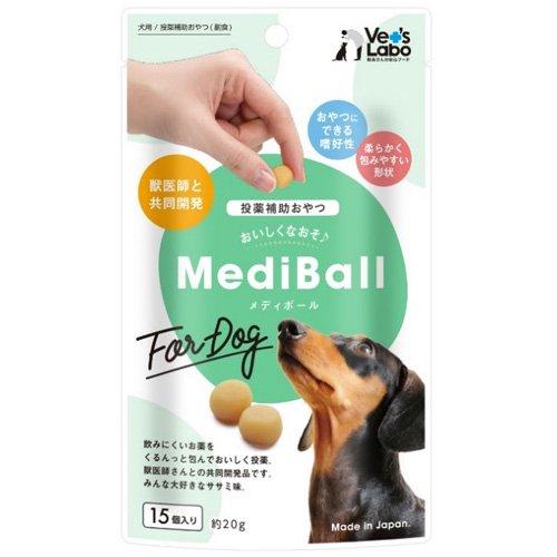 【Vet's Labo】 MediBall メディボール 犬用 ささみ味